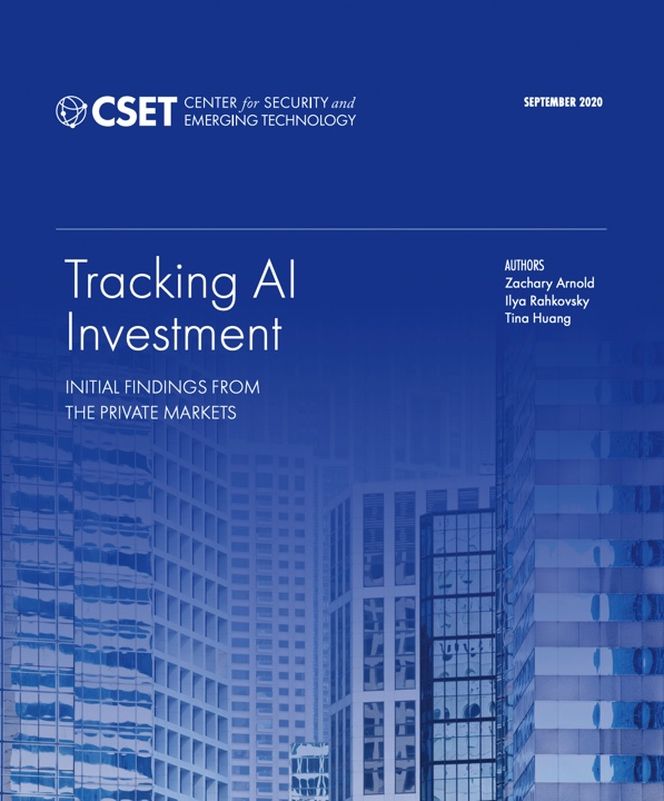 CSET Tracking AI Investment Cover
