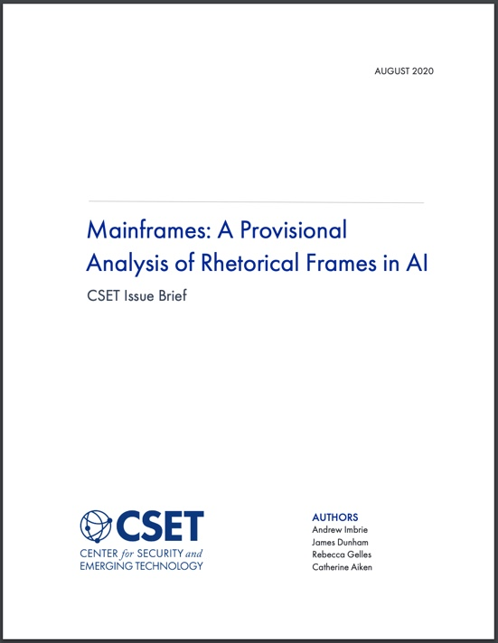 Mainframes Featured Image