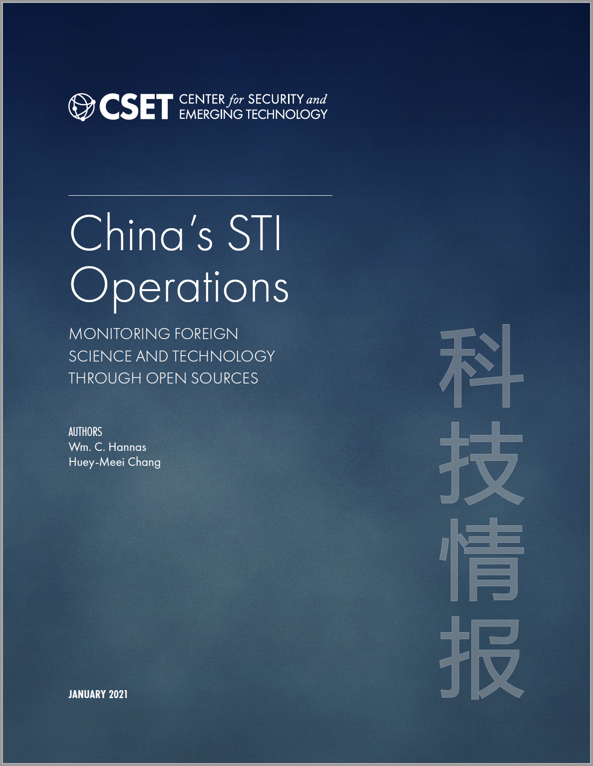 CSET-China's STI Operations Image