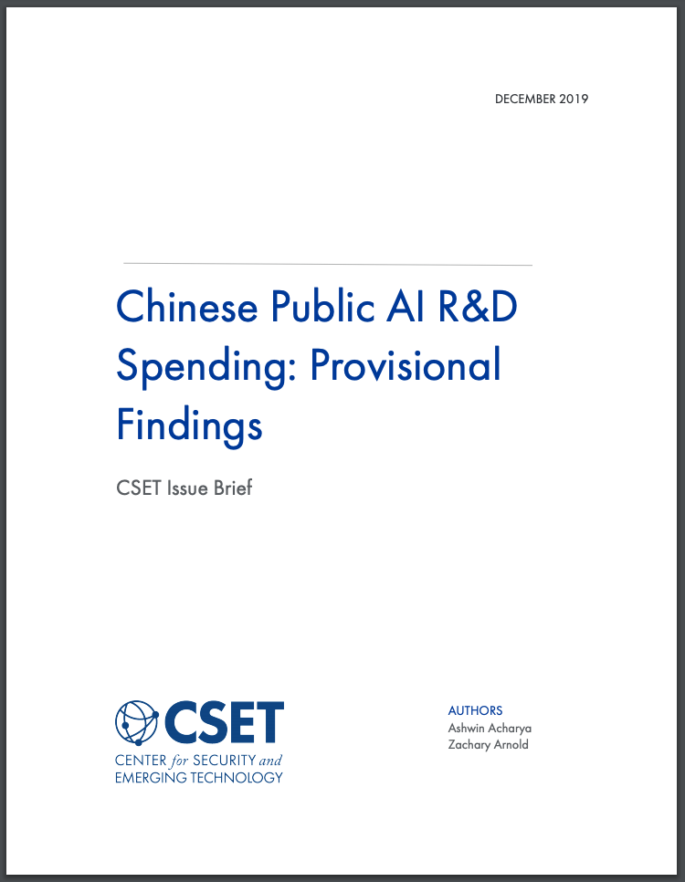Chinese Public AI R&D Spending Report