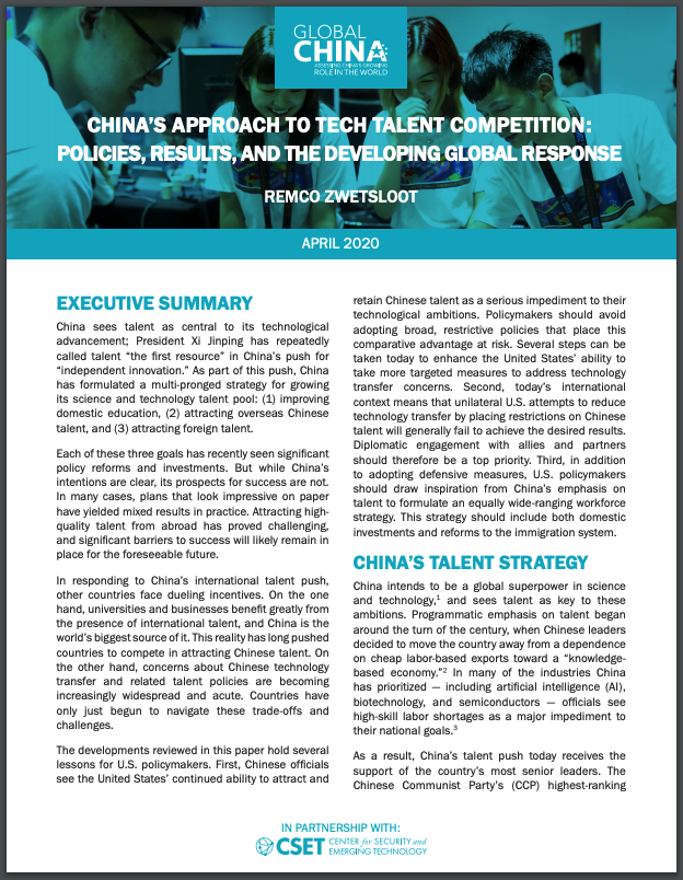 China's Approach to Tech Talent Competition