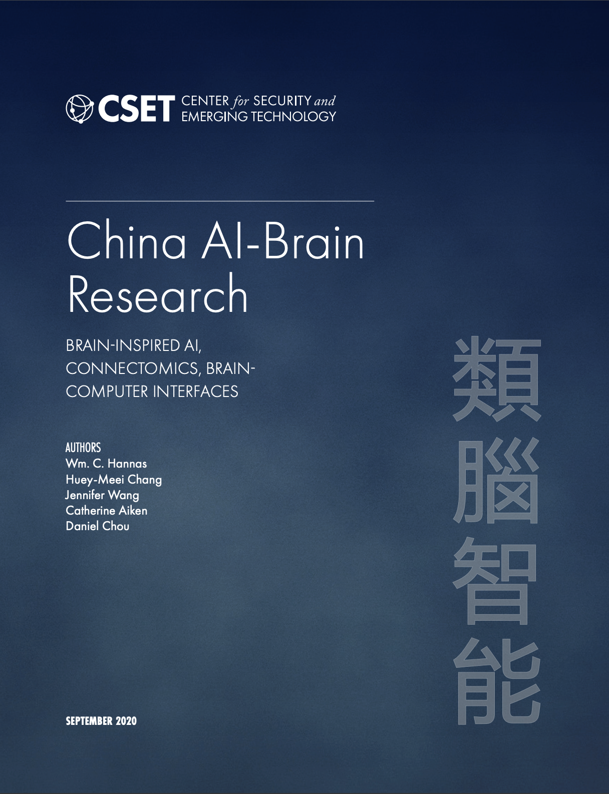 China AI-Brain Research Report Cover